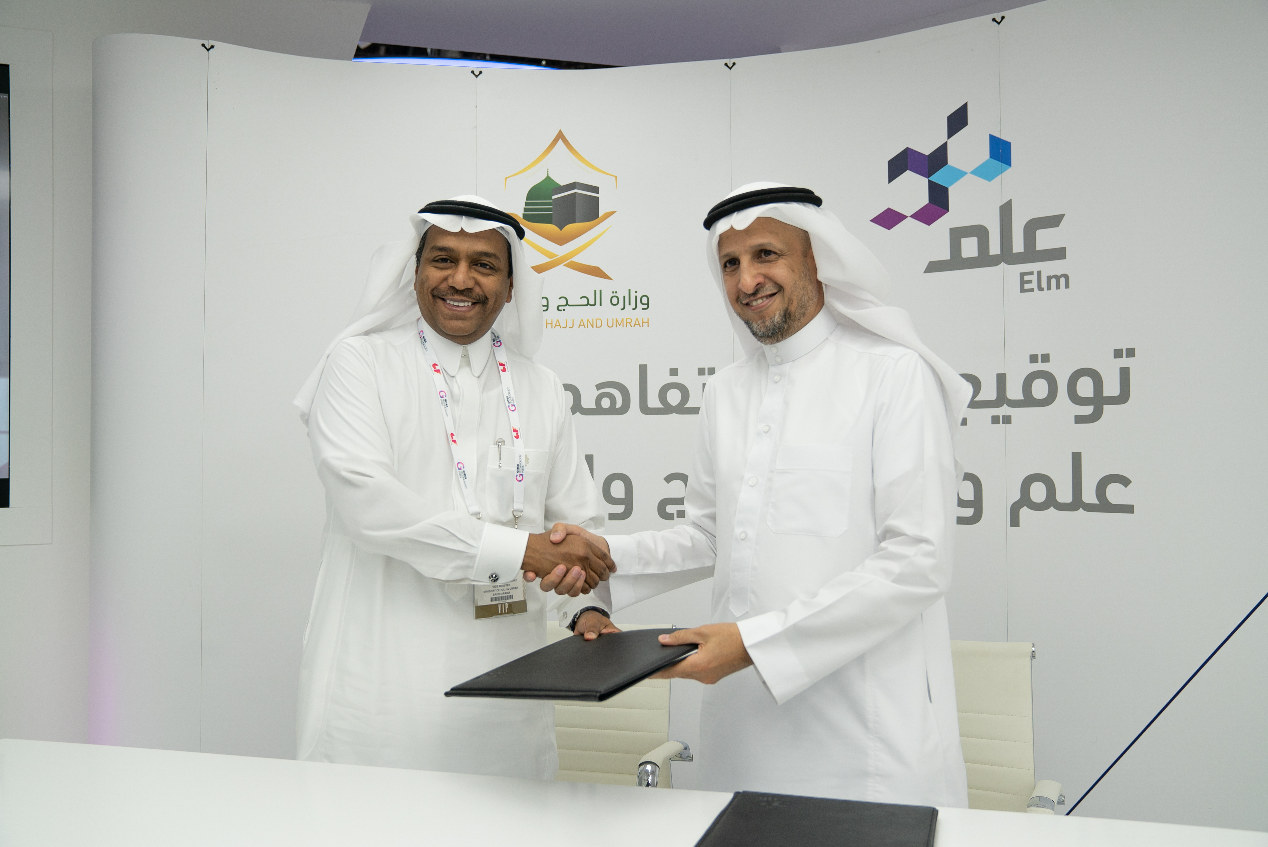 """Ministry of Hajj and Umrah: first phase of """"Smart Hajj"""" succeeds"""